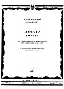 Kabalevsky D. - Sonata for cello and piano B-Dur op.71 All Parts