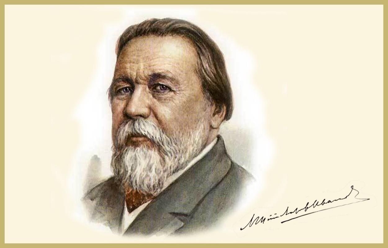 19 ноября. Михаил Михайлович Ипполитов-Иванов.
