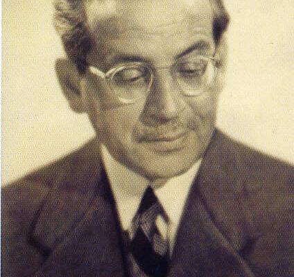 1 декабря. Андреас Незеритис.
