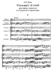 Bach J.S. - Concerto for Two Violins and a Chamber Orchestra Score