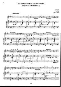 Cui C. - Perpetuum Mobile for Violin and Piano Op.50 №12