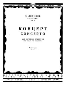 Liapunov S. - Concerto for Violin and Orchestra Op.61 Score