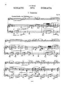 Medtner N. - Sonata №1 Op.21 for Violin and Piano V.2
