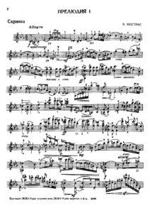 Mostras K. - Preludes for Violin Solo