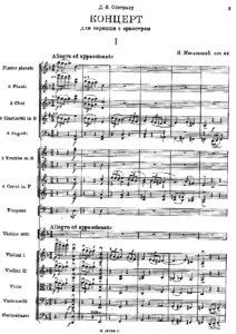 Myaskovsky N. - Concerto for Violin and Orchestra Op.44 Score
