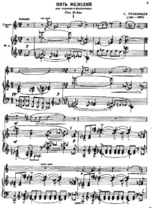 Prokofiev S. - 5 Melodies for Violin and Piano Op.35