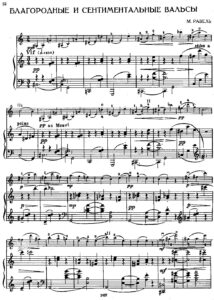 Ravel M. - Noble and Sentimental Waltzes for Violin and Piano