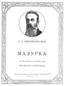 Rimsky-Korsakov N. - Mazurka on Polish Themes for Violin and Orchestra