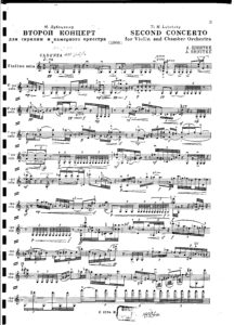 Schnittke A. - Concerto №2 for Violin and Orchestra Score