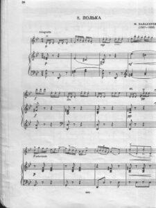 Balakirev M. - Polka for Violin and Piano d-moll