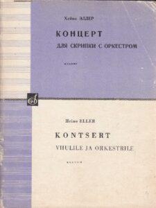 Eller H. - Concerto for Violin and Orchestra