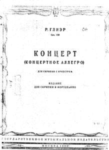 Gliere R. - Concerto (Concert Allegro) for Violin and Orchestra