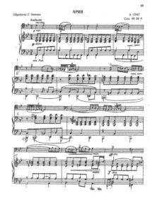 Grieg E. - Aria for Cello and Piano Op.40 №4