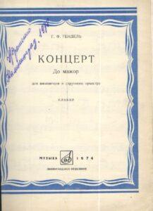 Handel G.F. - Concerto C-Dur for Cello and String Orchestra
