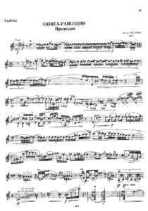 Jolivet A. - Suite-Rhapsody for Violin Solo