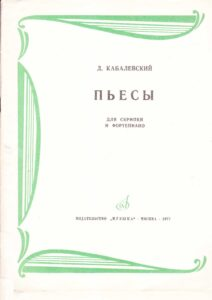 Kabalevsky D. - Pieces Op27a, Op.80 for Violin and Piano