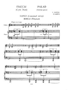 Kareva H. - 4 Winds for Violin and Piano