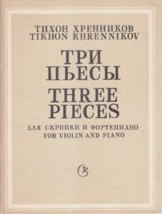 Khrennikov T. - 3 Pieces for Violin and Piano Op.26