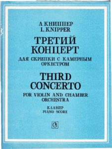 Knipper L. - Concerto №3 for Violin with Chamber Orchestra