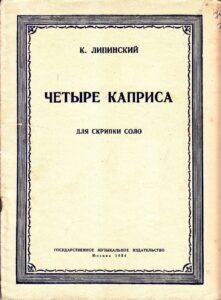 Lipinski C. - 4 Caprices for Violin Solo Op.10 №1