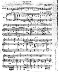 Locatelli P.A. - Sonata At the Tomb for Violin and Piano (Ysaye)