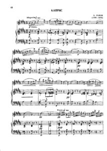 Lvov A. - Caprice for Violin and Piano