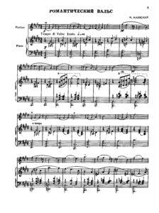 Maevsky I. - Romantic Waltz for Violin and Piano