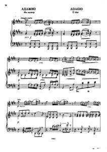 Mozart W.A. - Adagio E-Dur for Violin and Piano