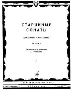 Old Sonatas for Violin and Piano Issue 2