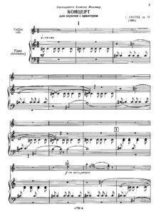 Ovunts G. - Concerto for Violin and Orchestra Op.12
