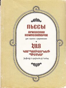 Pieces by Armenian Composers for Violin and Piano
