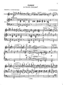 Prokofiev S. - Gavotte from Ballet Cinderella for Violin and Piano