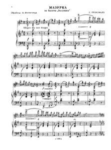 Prokofiev S. - Mazurka from Ballet Cinderella for Violin and Piano