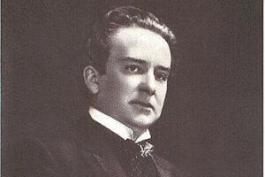 28 февраля. Сергей Борткевич.