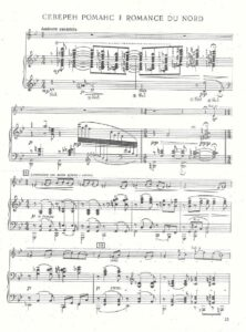 Vladigerov P. - Northern Romance for Violin and Piano