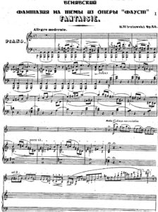 Wieniawski H. - Fantasia on Themes from the Opera Faust for Violin and Piano Op.20