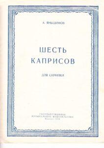 Yanshinov A. - 6 Caprices for Solo Violin Op.16