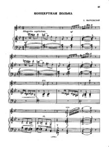 Zharkovsky E. - Concert Polka for Violin and Piano