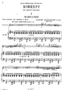 Zhelobinsky V. - Concerto for Violin and Orchestra Op.25