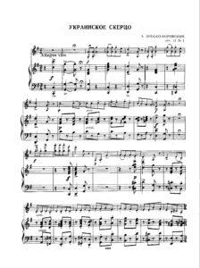 Znosko-Borovsky A. - Ukrainian Scherzo for Violin and Piano Op.12 №1