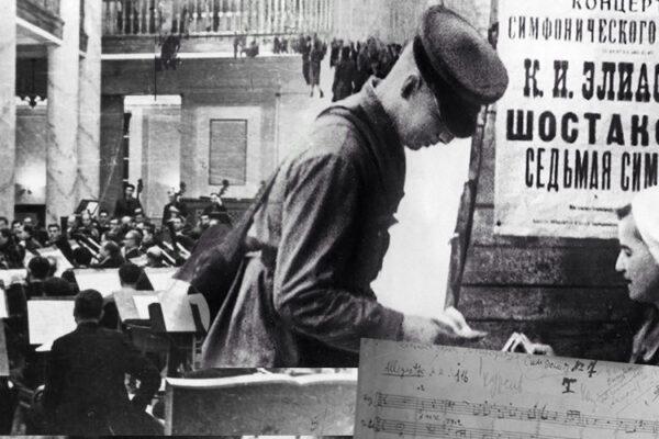 5 марта. Премьера Седьмой симфонии Дмитрия Шостаковича.